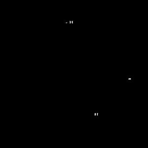 ALU - GUTTER SECT P90 (33551)